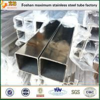 China astm a554 150x150mm hairline finish stainless steel square tube on sale