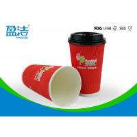 Wholesale Logo Design Hot Drink Paper Cups 500ml With White / Black Lids Available from china suppliers