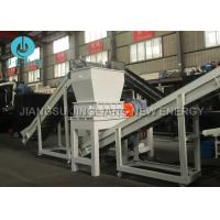 Wholesale Mobile Scrap Metal Crusher Machine Automatic Horizontal Double Shaft from china suppliers