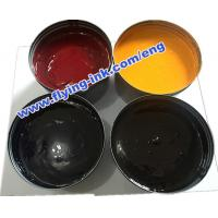 Wholesale China supplies Turkish Offset Sublimation Ink ,sublimation thermal transfer offset ink from china suppliers