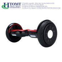 Speedway Self Balancing Smart Electric Scooter 8 Inch Lamborghini Design