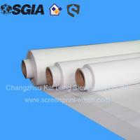 Polyester Monofilament Silk Screen Printing Mesh  25 ~ 420 Plain Weave for sale