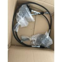 Buy cheap SDLG wheel loader parts Control Mechanism 4110000746 for lg936l from wholesalers