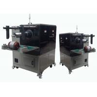 Automatic Wire-Inserting Type Armature Wire Winding Machine SMT-QX10