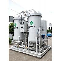 China Small Scale Industrial Oxygen Concentrator Plant Used In Oxygen Enriched Combustion for sale