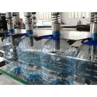 Wholesale 5L Water Filling Machine (TGX10-10-5) from china suppliers