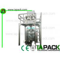 China Plastic Bag Packing Machines for food , Cereal Packaging Machine for sale
