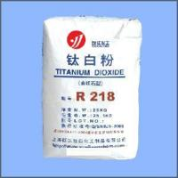 Wholesale Titanium Dioxide Rutile for Paint & Coating (R218) from china suppliers