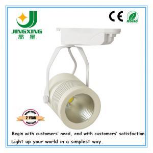 China 30w High Power LED Track Spot Light on sale