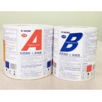 Wholesale Waterproof PVC Multipurpose Self Adhesive Labels , High Texture Die Cut Stickers from china suppliers