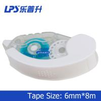 Wholesale PS Blue Adhesive Tape Runner Glue Tape Runner for Students No 203 from china suppliers