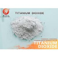 Buy cheap CAS No. 13463-67-7 economic Rutile Titanium Dioxide for paints and coatings from Wholesalers