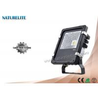 Buy cheap 5 Years Warranty 20W Led Flood Lights IP65 Thick Fins Cover No Glare for Square, Building Lighting from Wholesalers