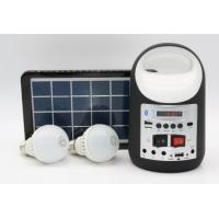 Wholesale small solar lighting system commercial solar power system free gifts anti mostquito bracket from china suppliers