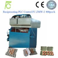 Wholesale egg trays making machine from china suppliers