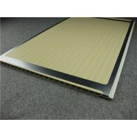 China Stamping Suspended Ceiling Panels Tiles Lowes Drop Ceilings PVC on sale