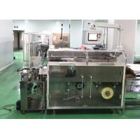 Wholesale Horizontal Automatic Box Packing Machine For Cigarette Box Simple Operation from china suppliers