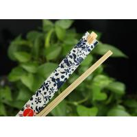 Wholesale Tensoge Bamboo Japanese Style Chopsticks Disposable Customized Paper Wrapper from china suppliers