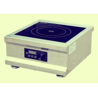 Wholesale Professional Commercial Induction Cooker With One Burner 400x450x200mm from china suppliers