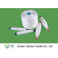 Wholesale Recycled Z Twist Knotless Bright Ring Spun 100 Polyester Yarn For Garments Sewing from china suppliers