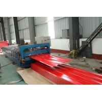Wholesale color JIS G3322, CGLCC, ASTM A792, EN 10169, DX51D AZ Corrugated steel Roof Sheets / sheet from china suppliers