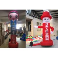 Wholesale Waving Inflatable Tube Man 3m Height / Custom Inflatable Air Sky Dancer from china suppliers