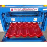 Wholesale Professional supplier automatic metal roof glazed tile roll forming machine manufacturers from china suppliers