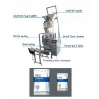 Wholesale Multi Function Salt Granule Automated Packing Machine With PLC Control High Speed from china suppliers