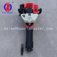 Wholesale QTZ-2 portable soil sampling drilling rig machine Supplier For China from china suppliers