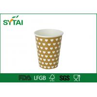 Wholesale Customised Single Wall Paper Cups for Friut Juice or Takeaway Coffee Cups 9oz  80 ml from china suppliers