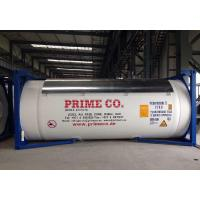 Wholesale Medium Vinegar T11 ISO Full Frame Collar Tank Max Weight -40℃-130℃ 36000kg from china suppliers