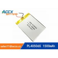 Wholesale pl405060 3.7V lithium polymer battery with 1500mAh rechargeable battery for GPS, beauty apparatus from china suppliers