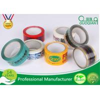 Wholesale Professional Adhesive 50m / 100m Printed Packing Tape For Advertisement from china suppliers