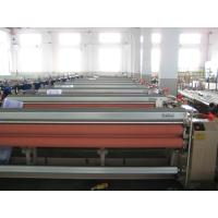Buy cheap All kinkds of water jet loom textile machinery in China from wholesalers