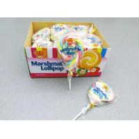 Wholesale 11g Marshmallow Lollipop Colorful Shape Taste Sweet and Soft Give You A Wonderful Feeling from china suppliers