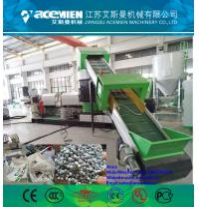 Wholesale Double stages pet pelletizing machine/ plastic bottle recycling granulator extruder machine/plastic recycling granulatio from china suppliers