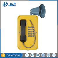 Wholesale Yellow Industrial Weatherproof Telephone Simple Installation With Cast Aluminum Enclousure from china suppliers