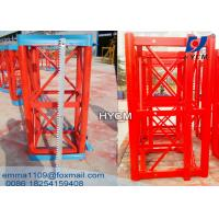 China 1.508m Hoist Mast Sections with Painting and Hot Galvanized Type for sale