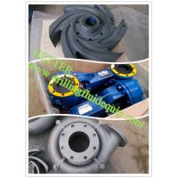Buy cheap BETTER BT-SB Heavy duty centrifugal sand pump and Pump Parts Hard Iron Casting from wholesalers