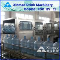 Wholesale ISO Stainless Steel Water Barrels Filling Machine , 5 Gallon 20L 300BPH from china suppliers