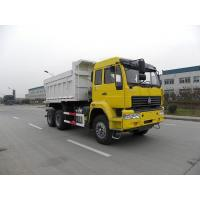 Wholesale Professional Heavy Duty Dump Truck Yellow Cabin Sand Supply Vehicle 7400×2496×3340 from china suppliers