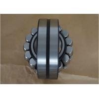 Wholesale P5 Precision Self Aligning Roller Bearing 22220E , 22220CC , 22220EK , 22220CCK , For Electrical Motor, Conveyor from china suppliers