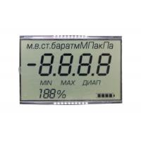 Wholesale Digit TN LCD Display , Ultra Low Power LCD Display Module ISO9001 from china suppliers