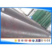 Buy cheap 39nicrmo3 / 1.6510 Forged Steel Bar  Od 80 - 1200mm For Mechanical Engineering from wholesalers