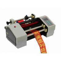Buy cheap Automatic Ribbon Printing Machine-(ADL-S256A) from wholesalers