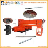 Wholesale JKB45 Full automatic red solid hollow clay brick making machine from china suppliers