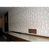 Wholesale Colored Decorative Embossed panels for TV SPA Bed Wallpaper 3d Sandwich Board from china suppliers