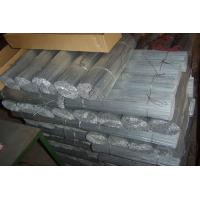 Buy cheap Glavanized Straight Cut Wire from wholesalers