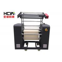 Wholesale 13 kw Lanyard Heat Press Machine , Printing speed 100 - 200m/h from china suppliers