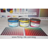 Wholesale Four color CMYK Sublimation offset printing ink in Turkey, sublimation heat transfer offset ink from china suppliers